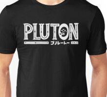 Pluton Unisex T-Shirt