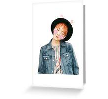 Min yoongi Greeting Card