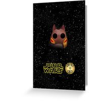 Dana's world of Cats - Purr Wars, rookie traitor Greeting Card
