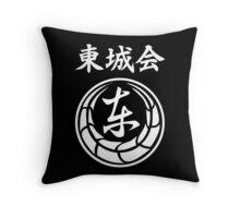 Tojo Clan Pride Throw Pillow