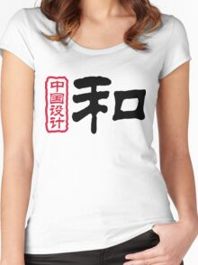 Chinese words: peace Women's Fitted Scoop T-Shirt