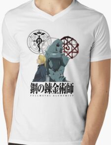 Fullmetal Alchemist Forever Mens V-Neck T-Shirt