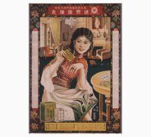 Vintage poster - Ken I Kohojo Tablets Kids Tee