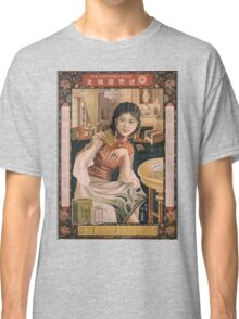 Vintage poster - Ken I Kohojo Tablets Classic T-Shirt