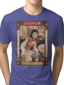 Vintage poster - Ken I Kohojo Tablets Tri-blend T-Shirt