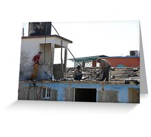 Cuba - Peninsula de Zapata - welders Greeting Card