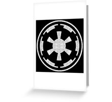 Galactic Empire (white, distressed) Greeting Card