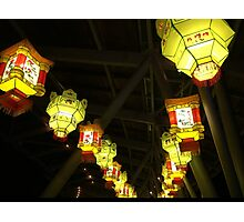 Lanterns Gleam & Glow  Photographic Print