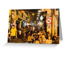 Night Time Hanoi Old Quarter Greeting Card