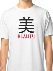 Chinese words: Beauty Classic T-Shirt