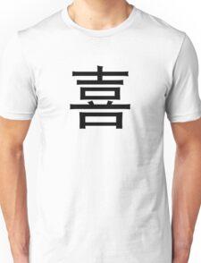 Chinese words: joy Unisex T-Shirt