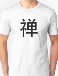 Chinese words: Zen T-Shirt