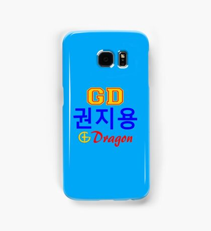 ♥♫Big Bang G-Dragon Cool K-Pop GD iPhone& iPod Touch 4G Cases♪♥ Samsung Galaxy Case/Skin