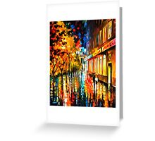 After The Holidays Greeting Card