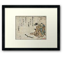 Bamboo Snake - anon - 1797 - woodcut Framed Print