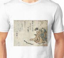 Bamboo Snake - anon - 1797 - woodcut Unisex T-Shirt
