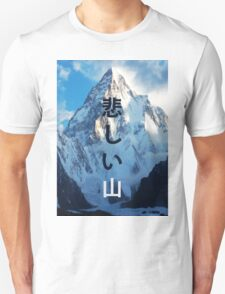 Sad mountain T-Shirt