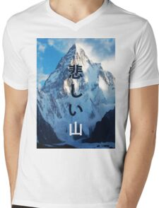 Sad mountain Mens V-Neck T-Shirt