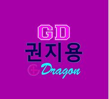 ♥♫Big Bang G-Dragon Cool K-Pop GD iPhone& iPod Touch 4G Cases♪♥ by Fantabulous