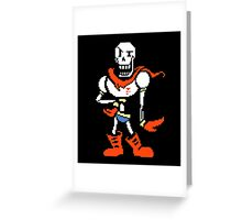 Undertale Papyrus Art Colorized Greeting Card