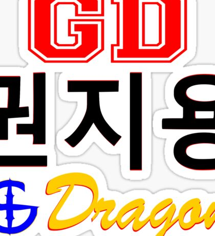 ♥♫Big Bang G-Dragon Cool K-Pop GD Clothes & Stickers♪♥ Sticker