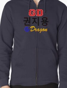 ♥♫Big Bang G-Dragon Cool K-Pop GD Clothes & Stickers♪♥ Zipped Hoodie