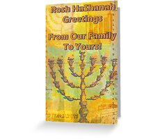 Rosh HaShanah: From Our Family Greeting Card