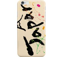 japan 1 iPhone Case/Skin