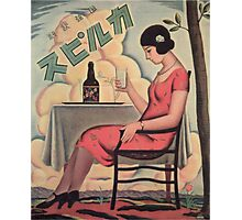 Vintage poster - Calpis Beverage Photographic Print