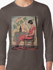 Vintage poster - Calpis Beverage T-Shirt