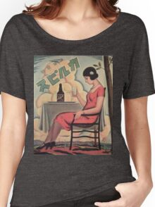Vintage poster - Calpis Beverage Women's Relaxed Fit T-Shirt