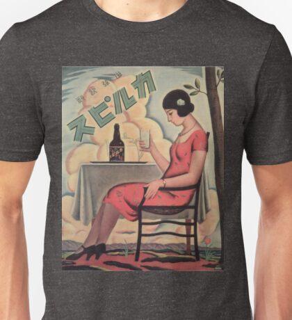 Vintage poster - Calpis Beverage Unisex T-Shirt