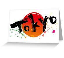 Tokyo of character Greeting Card