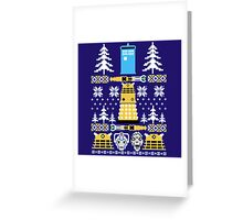 Doctor Who Police Box Ugly Greeting Card
