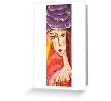 Two Hoops Greeting Card