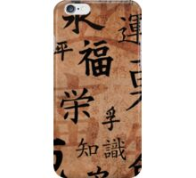 Beautifully design in Chinese/Japanese characters iPhone Case/Skin