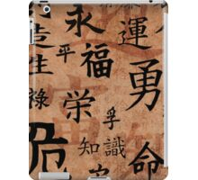 Beautifully design in Chinese/Japanese characters iPad Case/Skin