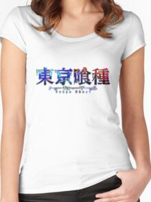 tokyo ghoul 33 Women's Fitted Scoop T-Shirt