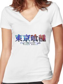 tokyo ghoul 33 Women's Fitted V-Neck T-Shirt