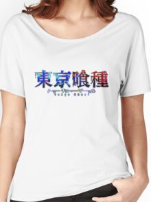 tokyo ghoul 33 Women's Relaxed Fit T-Shirt