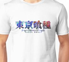 tokyo ghoul 33 Unisex T-Shirt
