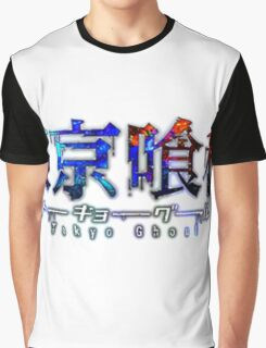 tokyo ghoul 33 Graphic T-Shirt