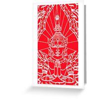Khmer Design - Cambodia Greeting Card