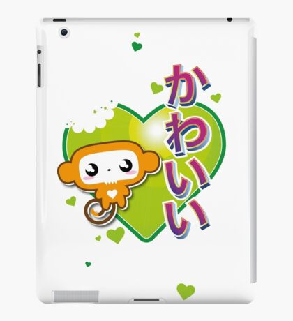 Kawaii Kute Hungry Monkey Green iPad Case/Skin