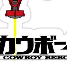 COWBOY BEBOP Ship Sticker