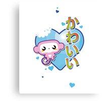 Kawaii Kute Hungry Monkey Blue Canvas Print