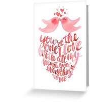 Valentines lettering card  Greeting Card