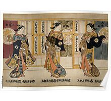 Beauties of the three capitals triptych - Kiyomasu Torii - 1737 Poster