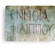 Ennoia: Intelligence of Celsus Library, Ephesus Canvas Print