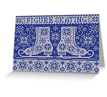 Knitted jacquard pattern figure skating Greeting Card